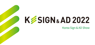 K-Sign & AD